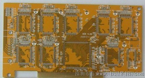 印制电路板pcb|嘉立创印制电路板