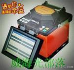请你了解绿色环保型国产光纤熔接机产品性能