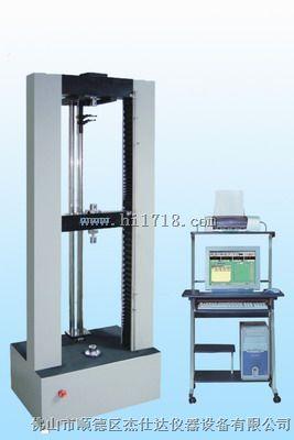 供应材料试验机,材料试验仪