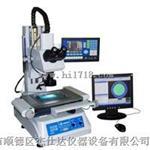 VTM-1510工具顯微鏡