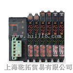 经销OMRON光纤式放大器XS2F-D421