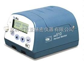 美国TSI AM510数字式防爆粉尘仪仪器,AM510粉尘测定仪