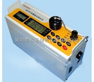 LD-3F防爆激光粉尘测尘仪,LD-3F数显式粉尘测定仪