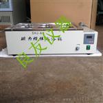 恒温磁力搅拌水浴锅 SHJ-A6
