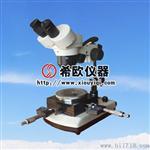 供应郑州希欧UL数显光学测量显微镜