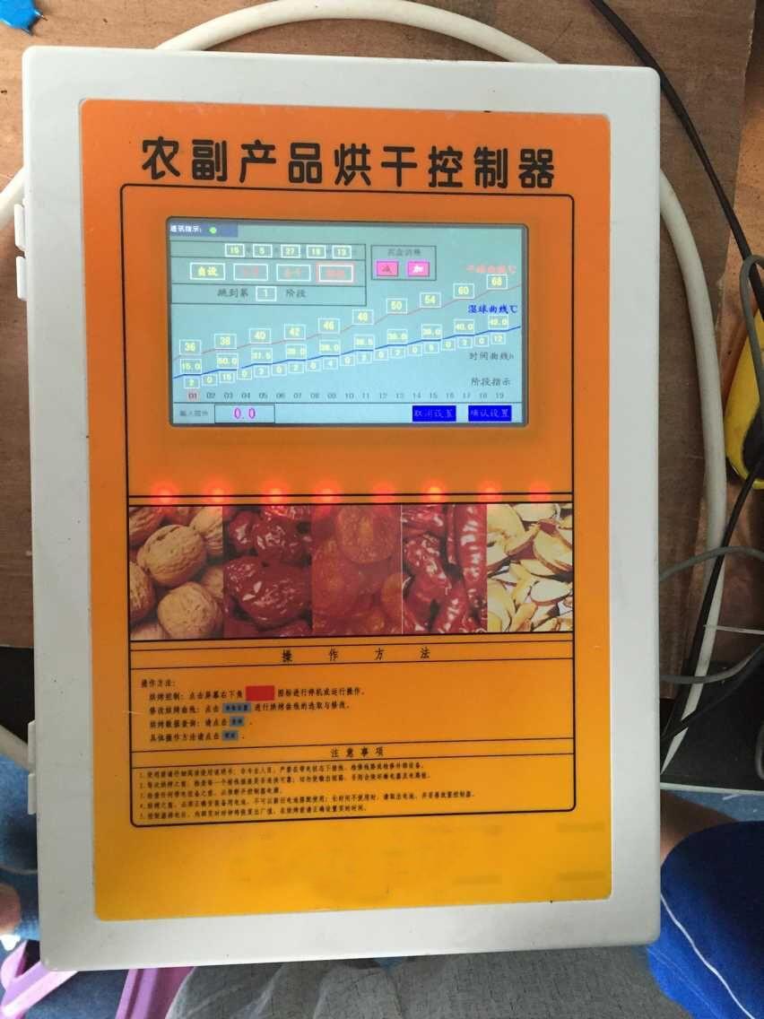 昆明 曲靖烤烟控制器|智能化密集烤房控制器_温度控制