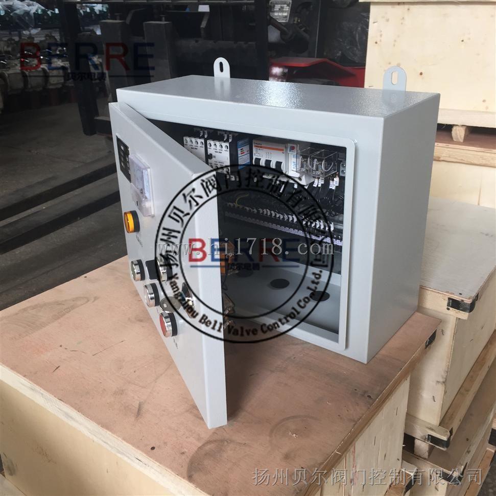 型号/规格:DKX-C-K-10 产品描述:DKX型电动阀门控制箱是与我公司生产的Z型、Q型与DQ叠加型阀门执行机构配套使用的电动控制箱,用于控制阀门的开启和关闭,可用于现场单独控制或远方集中控制。...
