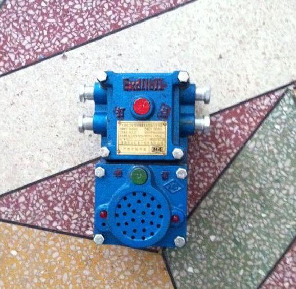 一、KXH127声光语音组合信号器-KXH36矿用语音电铃-KXT102声光组合电铃概述 KXH127型矿用隔爆兼本质安全型声光信号器,主要用于煤矿井下含有煤尘及爆炸性气体的工作场所。电源电压为127V。通过电源连线实现载波对讲。由矿用防潮扬声器和高亮发光二极管实现声光信号。 二、KXH127声光语音组合信号器-KXH36矿用语音电铃-KXT102声光组合电铃正常工作条件 a、大气压力: 80-106kPa; b、海拔高度不超过2000 m; c、环境温度-10~+40; d、相对湿度:95 % (+