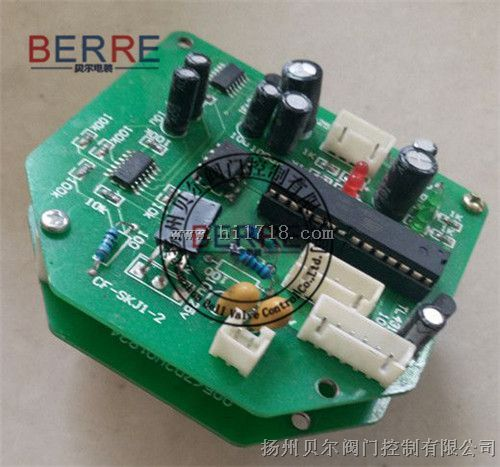 SKJ电子式执行器电路板