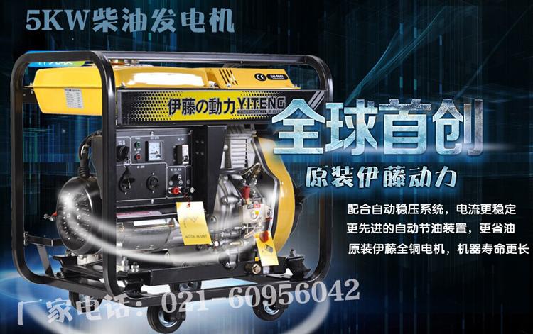 5000瓦小型柴油发电机 在连接曲轴箱与进气管的管路中不仅连接一个单向阀,而且还连接一个油气分离器,大大减少机油的消耗,保证发动机在各种工况下机油润滑的稳定。汽油机的曲轴箱综合式强制通风装置。   在气缸盖前罩盖上安装曲轴箱通风进气空气滤清器,在气缸盖后罩盖上安装曲轴箱通风出气口滤清