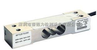 供应 美国transcell 称重传感器FASB-7kg