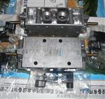 河北JMFH-8-1/4双电控电磁阀JMFH-5-1/2电磁阀报价