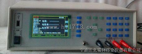 北京金屬化標簽超低阻雙電四探針測試儀廠家