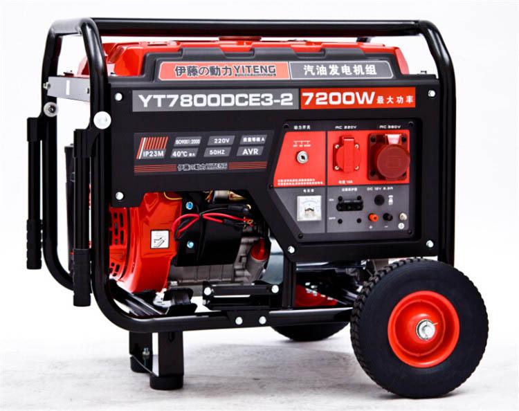 三相电启动7千瓦汽油发电机