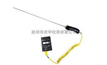 双华测铝水专用快速手持式热电偶WRNK-104