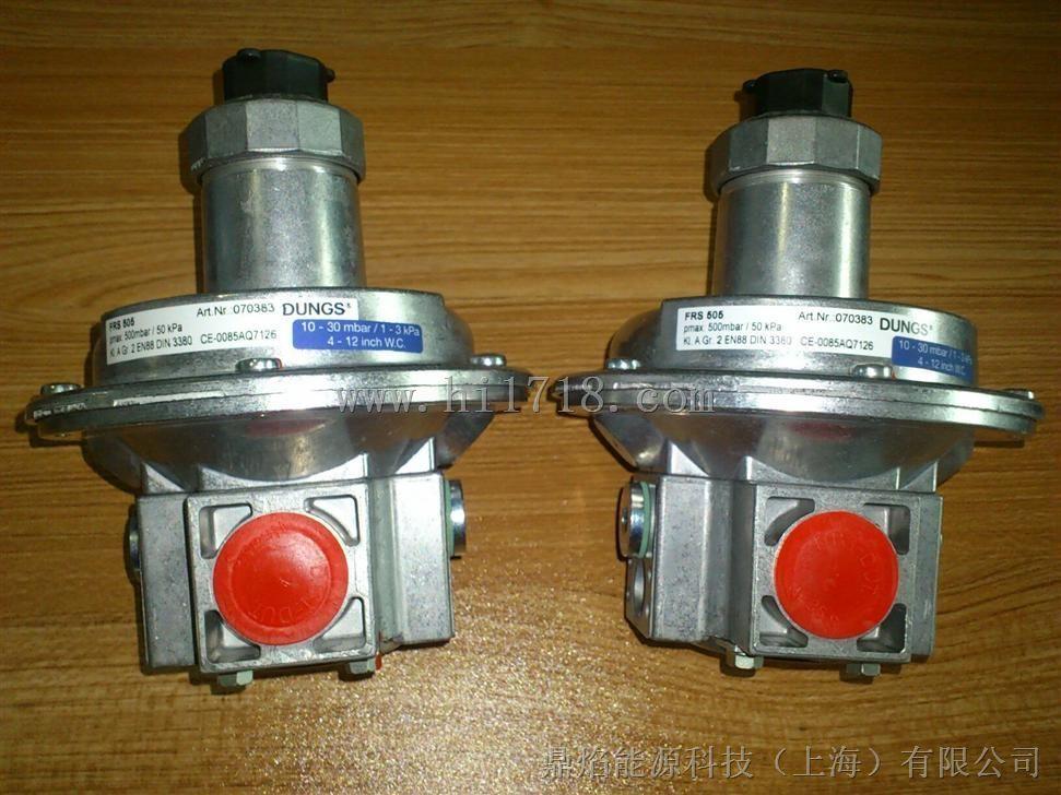 > frs505燃气,减压阀,调压阀,法兰,dungs > 高清图片图片