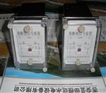 调速系统ZJX-3A剪断销信号装置ZJX-2/ZJX-3选型资料