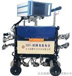 CGT-8C钢轨探伤仪 地铁铁路专用钢轨探伤仪 探伤小车 鼎顺科仪专供