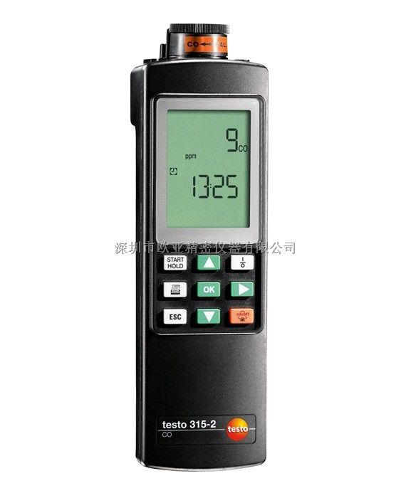 testo 315-2一氧化碳检测仪,德图CO报警器TESTO315-2,德图气体检测仪授权代理商