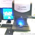 X射线荧光测厚仪价格