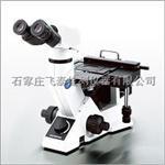 石家庄、唐山金相显微镜,电子金相显微镜