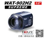 WAT-902H2 SUPREME WATEC星光级超低照度黑白摄像机
