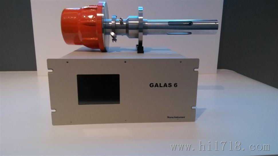 国产激光在线气体分析仪