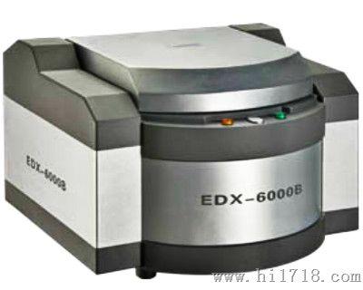 X射线荧光光谱仪生产厂家