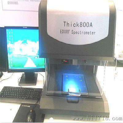 X射线荧光金属镀层分析仪