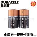 金霸王電池1號電池光度計用