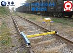 轨道轨距检测仪价格水平轨向测试仪厂家|钢轨三角坑几何参数检测仪价格