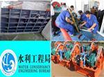 """""""水工金属结构产品必备的部分检测设备""""的要求"""