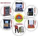 石家庄飞泰检测仪器公司提供【常规人防检测应配备的设备】