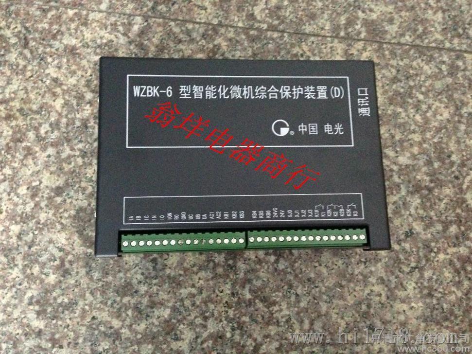 wzbk-6智能化微机综合保护装置d kbz16-400智能保护器 电光科技微机
