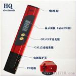 供应便携PH测试笔/九州空间生产