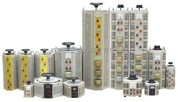 100KW大功率调压器TSGC2J-100KW