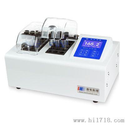COD消解仪5B-1B型(V8)新产品(第八代)