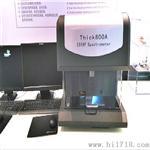 x荧光厚度测试仪