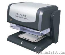 x荧光测金属厚度设备