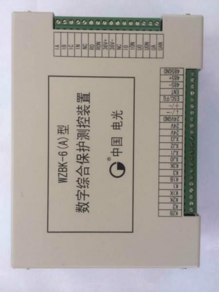 wzbk-6a型智能化微机综合保护装置_仪器/仪表_捷配