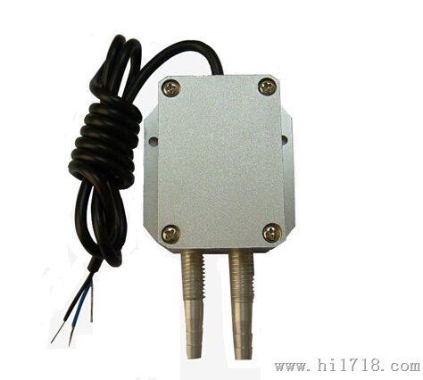 SMF5000微差压变送器