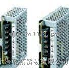 OMRON开关电源选型参数S8VM-10012D