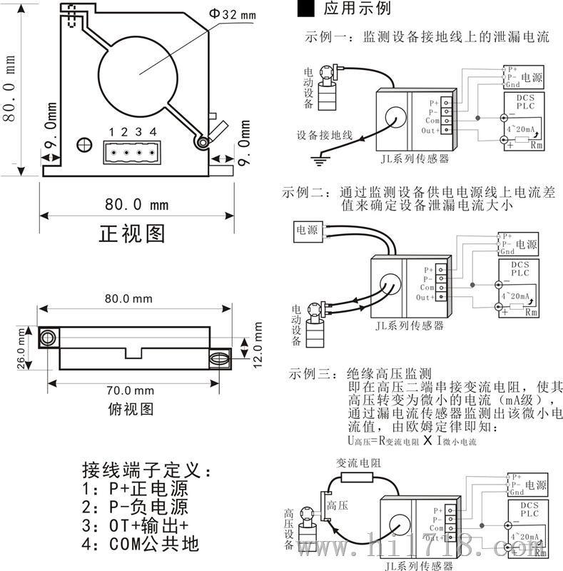 监测仪侦测件采样芯片输出dc10v采用精密恒流技术和线性温度补偿技术