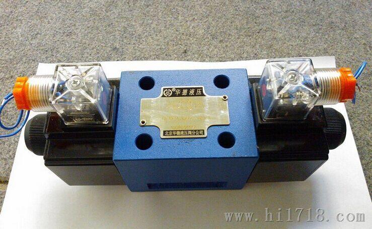 cw220-50n9z5l本店销售的北京华德液压元件可上网或电话查询识别真伪