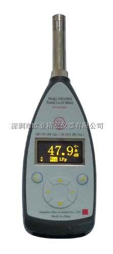 杭州愛華AWA5661-3精密脈沖聲級計