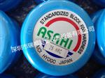 防锈 防水进口日本昭日ASAHI标准硬度块25HRC硬度计