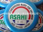 深圳代理日本防锈 防水进口ASAHI标准硬度块55HRC硬度计