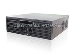 DS-9016HF-XT 华东海康混合型网络硬盘录像机代理 DS-9016HF-XT