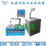 石油产品自燃点分析仪
