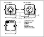 Panasonic松下WV-CF132T1CH高清ATM摄像机